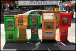 réglage ( parametre)-boites-chinoises-s.-francisco.jpg