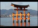 Quel écran ?-torii-ile-de-miyajima.jpg