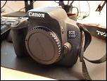 Avis sur Objectif Canon-20180330_192236.jpg